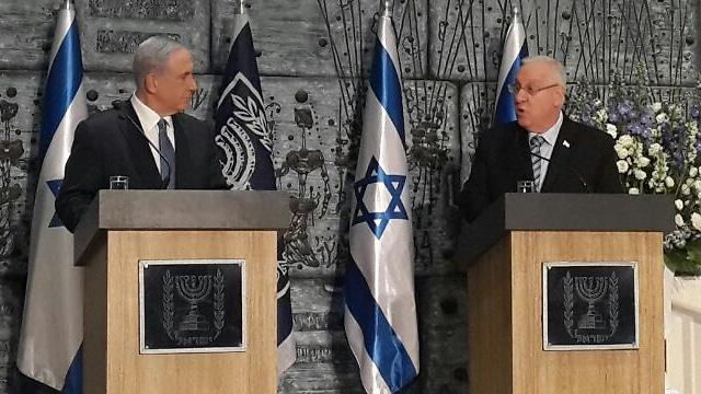 Rivlin Netanyahu