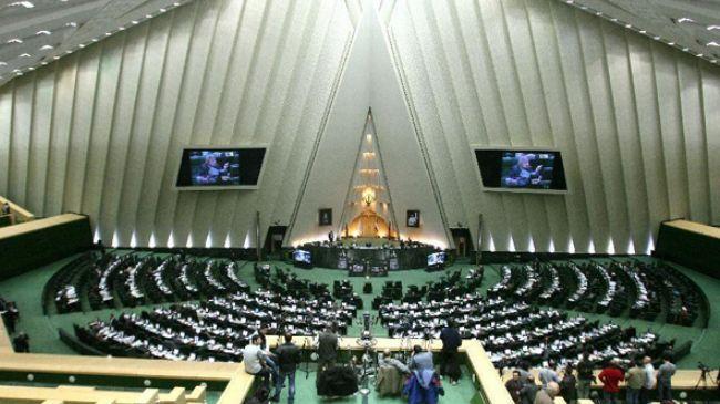 Iran parliament 2