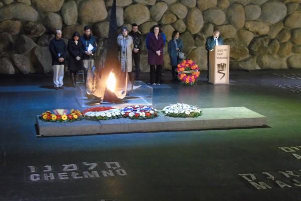 Feb 2017 Yad Vashen