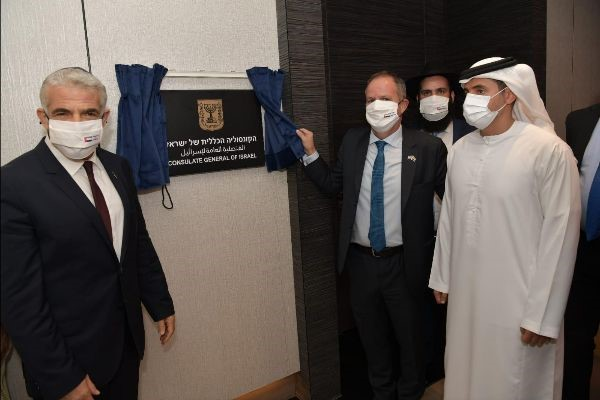 Israel's Foreign Minister Yair Lapid makes historic visit to UAE